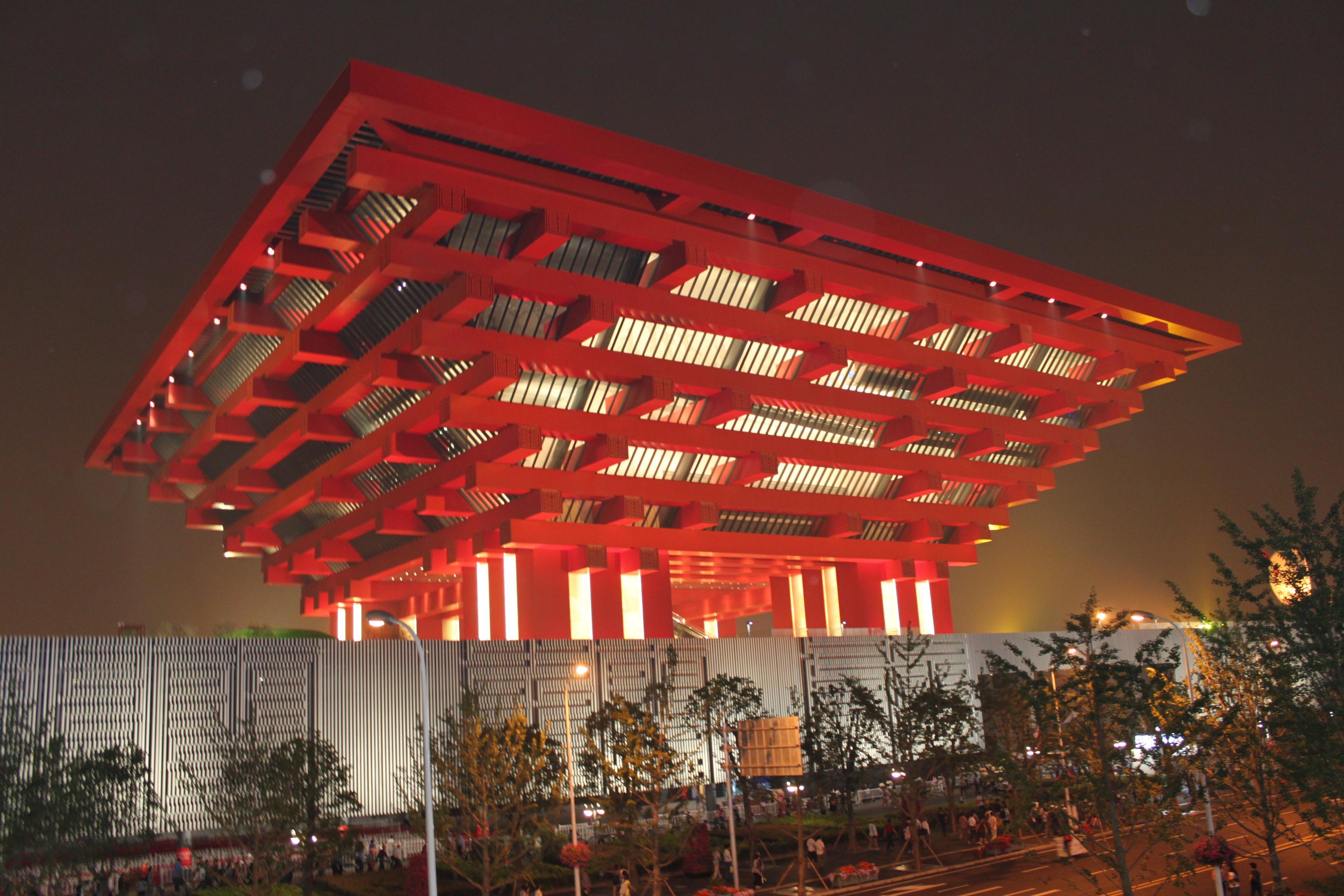 China forex expo 2020 awards