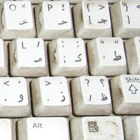 Corporations and the Arab Net Crackdown
