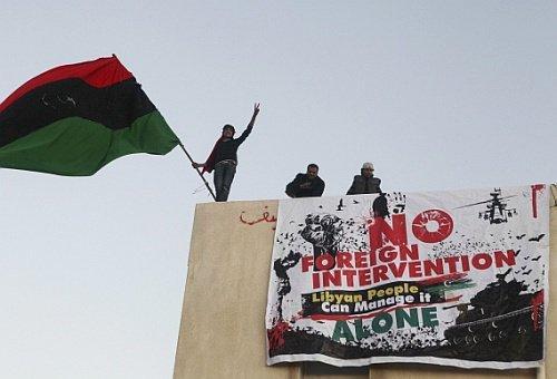 "Don't ""No-Fly"" Libya"