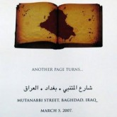 Al-Mutanabbi Street Starts Here: Opening Exhibit and Reading