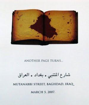 Al-Mutanabbi Street Starts Here: Opening Exhibit and Reading