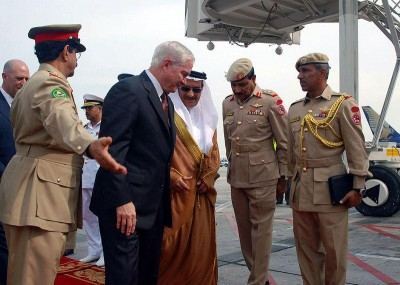 Former Secretary of Defense Robert Gates visiting Bahrain in 2007.
