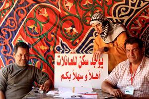Rebuilding Libya