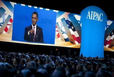 President Obama speaks at AIPAC 2012. Photo by Reuters.