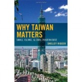 Review: Why Taiwan Matters