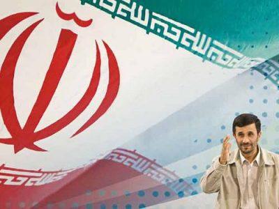 Iran's President Mahmoud Ahmadinejad (marsmet544/Flickr)