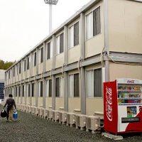 Japan's Katrina Moment