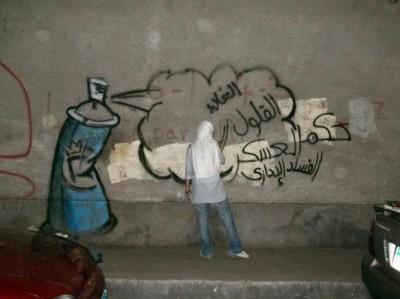 Street artist Radz in Cairo.