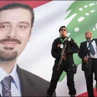 Harirism Exposed
