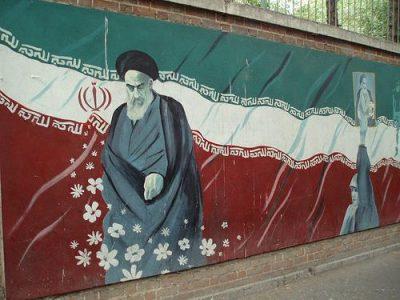 Iran - Israel