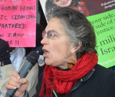Phyllis speaking at an AIPAC protest on March 2, 2014