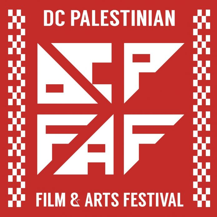 DC Palestinian Film and Arts Festival logo