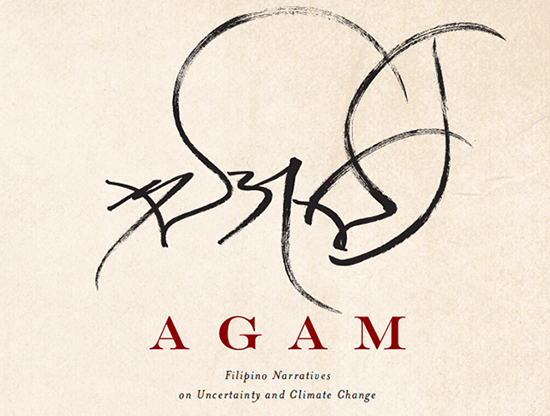 Agam_book cover
