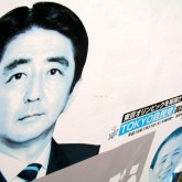 Poster of Shinzo Abe