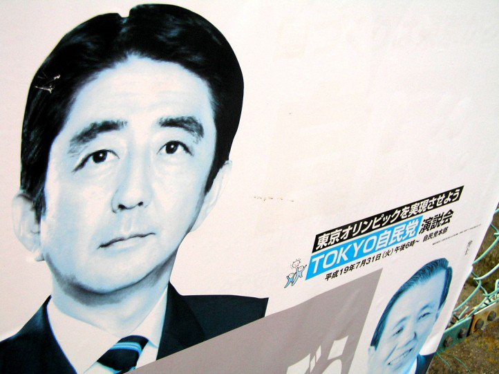 Is Japan's Prime Minister the Next Putin?