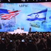 aipac_screenshot