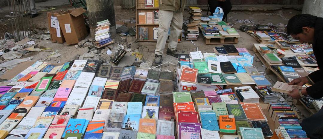 Al-Mutanabbi Street Starts Here: Book Arts and Cultural Festival, March 2016 Events
