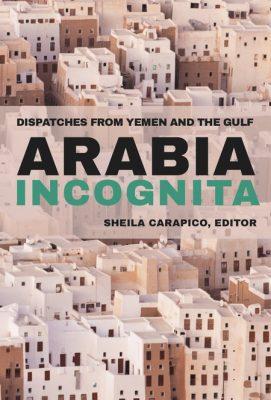 arabia-incognita-book-cover