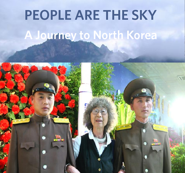 Film: People Are the Sky